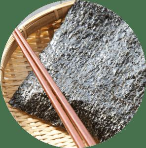 L'ague nori vous offre une bonne prise en main de l'onigiri