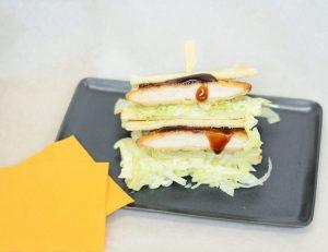 Le Sandwich Tonkatsu So'NIgiiri