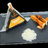 Photo présentation détourée de l'onigiri au poulet